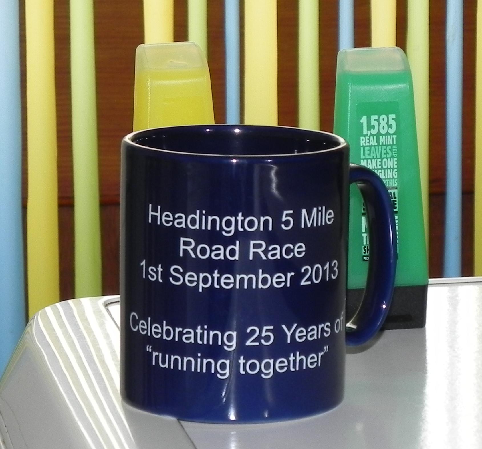 HRR 5 Mile Mug